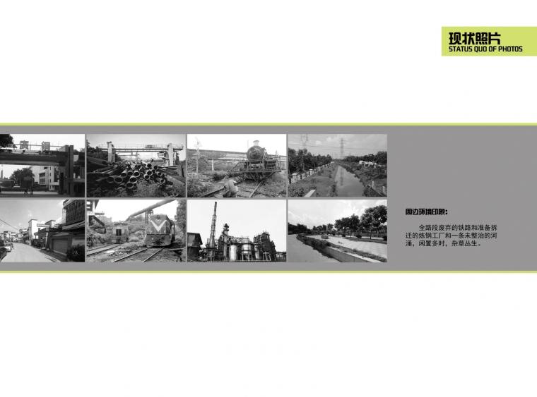 广钢新城集合住宅设计_9