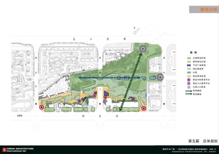 西安绿地世纪城核心商务区规划设计_56