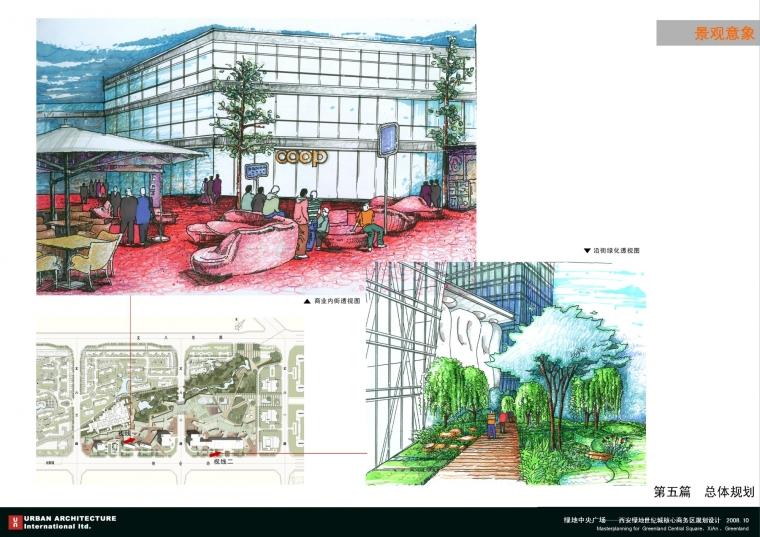 西安绿地世纪城核心商务区规划设计_58