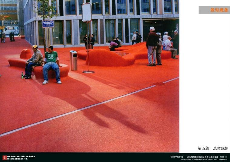西安绿地世纪城核心商务区规划设计_59