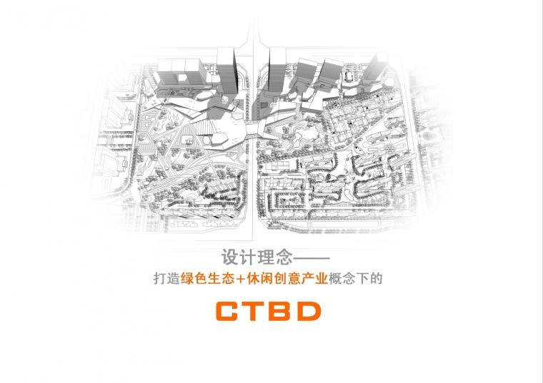 西安绿地世纪城核心商务区规划设计_31