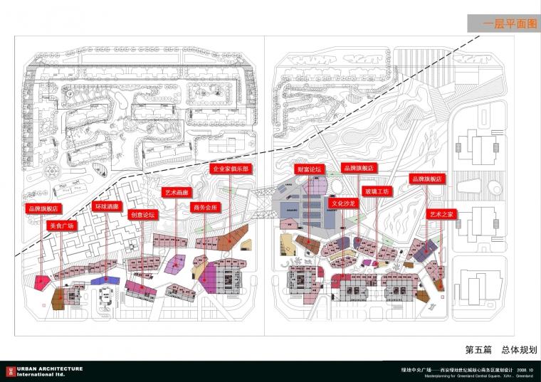 西安绿地世纪城核心商务区规划设计_60