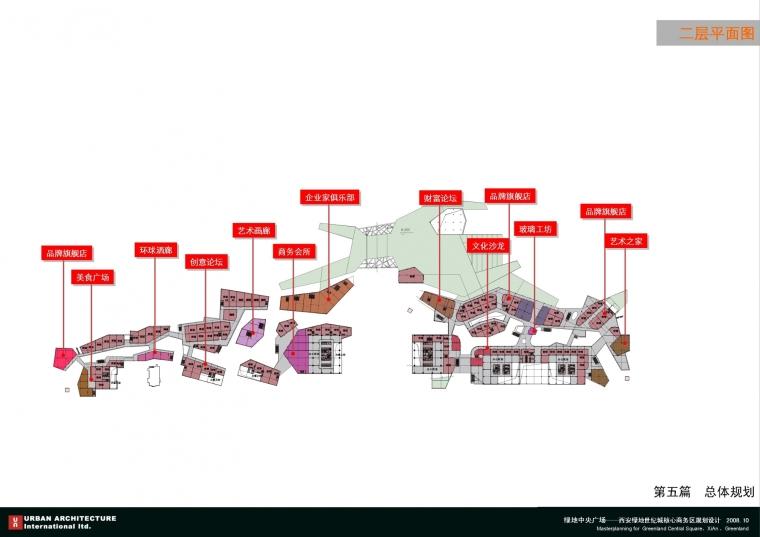 西安绿地世纪城核心商务区规划设计_61