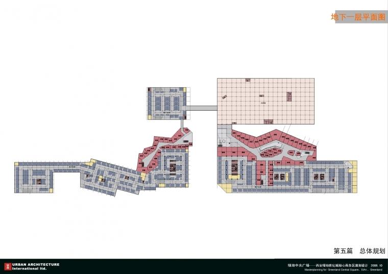 西安绿地世纪城核心商务区规划设计_62