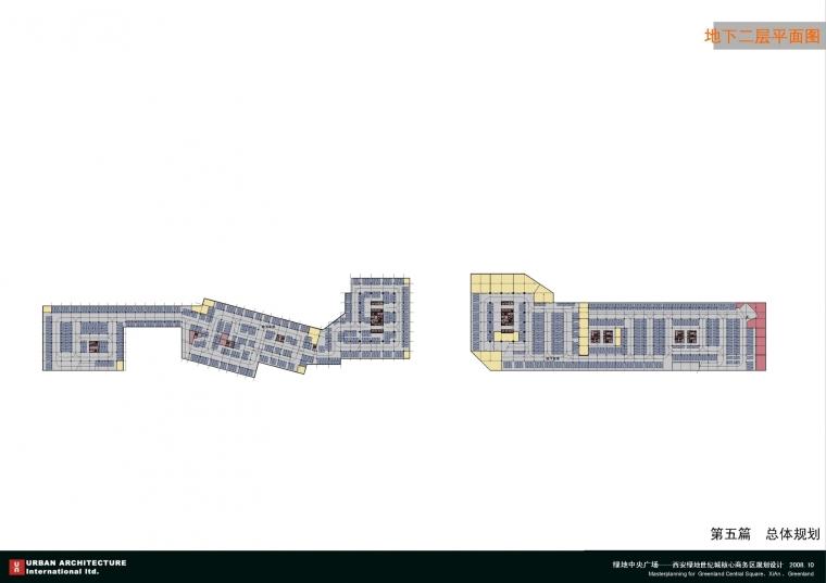 西安绿地世纪城核心商务区规划设计_63