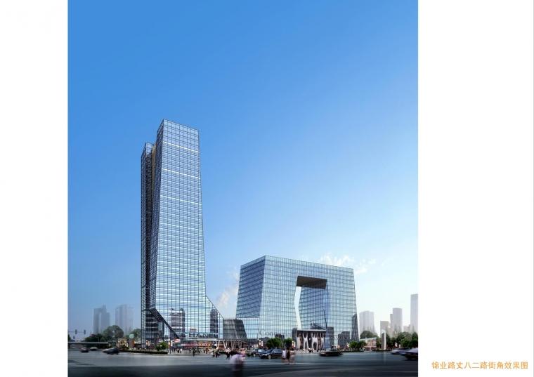 西安绿地世纪城核心商务区规划设计_5