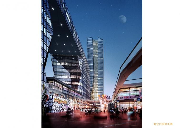西安绿地世纪城核心商务区规划设计_6