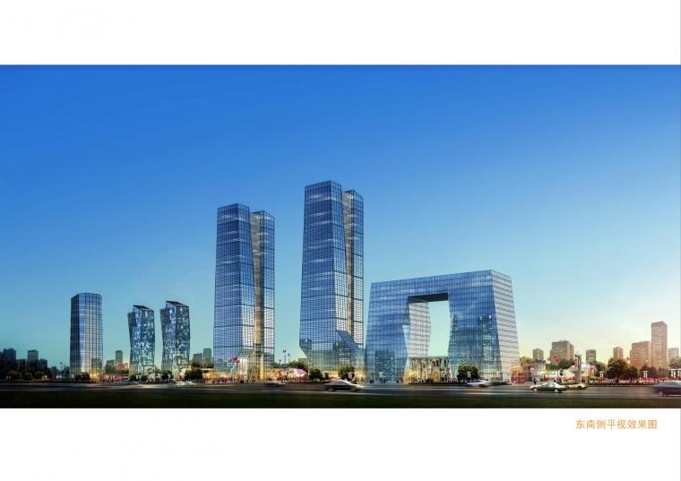 西安绿地世纪城核心商务区规划设计_7