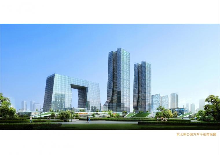 西安绿地世纪城核心商务区规划设计_8