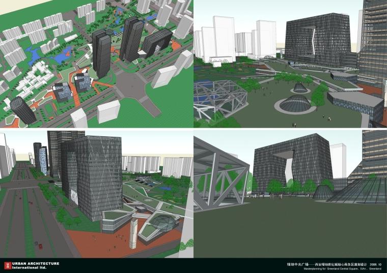 西安绿地世纪城核心商务区规划设计_9