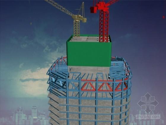 超高层混合结构甲级写字楼投标施工组织设计_1