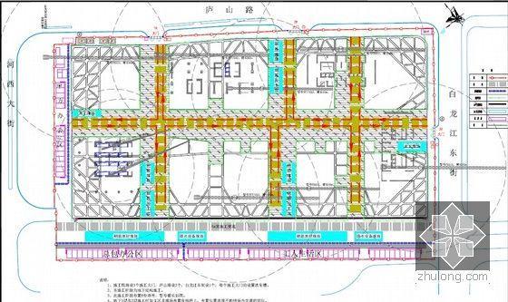 超高层混合结构甲级写字楼投标施工组织设计_11