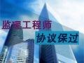 2013年房建工程监理精品资料(年终精品资料回顾)_4