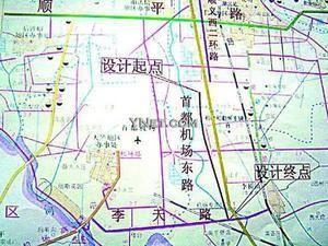 首都机场东路国庆前通车 京城多条免费机场路