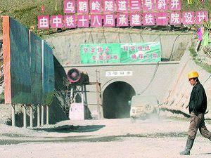 """""""亚洲第一隧道""""工期""""大跃进"""" 院士:隐患多多"""
