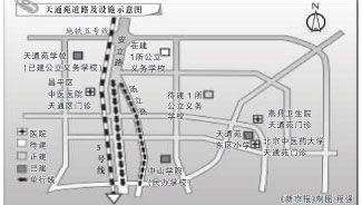天通苑公车站将接驳城铁