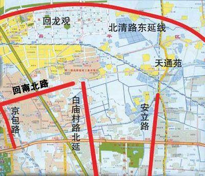 北京天通苑、回龙观列出改造时间表