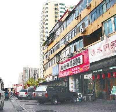 政协委员建议立法禁止居民住宅楼开设私人商铺