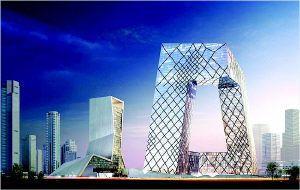 敬畏和有亲和力:纽约展出央视大楼设计方案