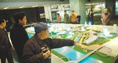 太原市长风新区规划方案昨浮出水面