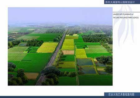 苏州太湖湿地公园设计方案公示