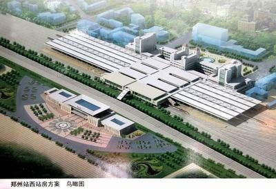 专家论证郑州火车站西出口未来模样