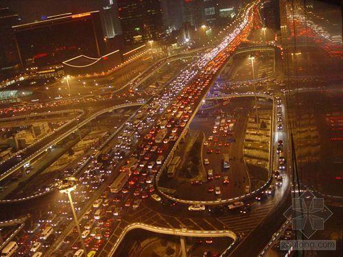北京旧城改造新尝试