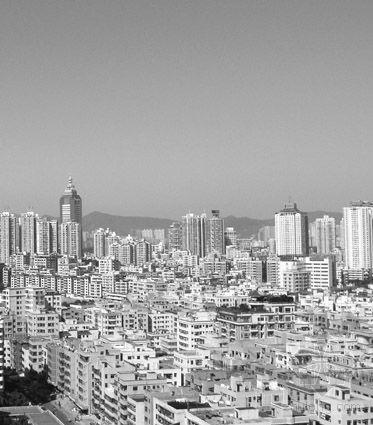 深圳城中村改造 历史回顾与模式探析