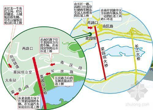 菜园坝长江大桥今日通车 六个第一创下重庆桥梁之最