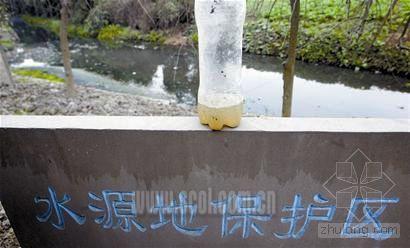 """成都:""""水源地保护区""""响水沟水质污染变粪沟"""