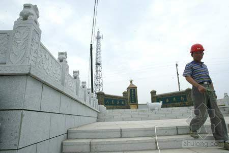 包工头自掏1300万建烈士陵园 呼吁人们凭吊英雄