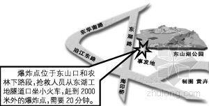 地铁六号线疑作业不慎东湖工地发生爆炸_1