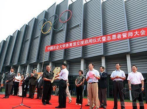 中国农业大学体育馆正式完工 世界青年摔跤锦标赛21日开赛