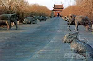 世界文化遗产——明清皇家陵寝