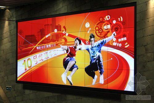 地铁10号线内部探秘 大屏幕电视墙