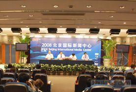 水利部向中外媒体介绍中国水资源保护与可持续发展  胡四一出席并答记者问