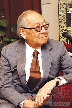 贝聿铭为南京设计六朝博物馆 或为封刀之作