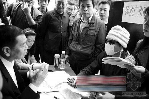 体育馆维修改造施工资料下载-路基改造叫停花岗岩 口罩男让广州节省5000万