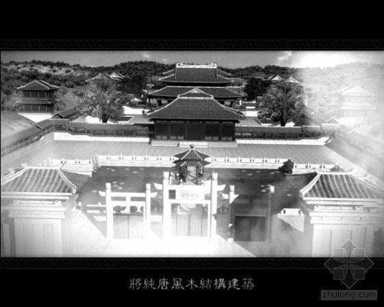 海沧将建世界最大手工古建筑群 纯唐风木构建