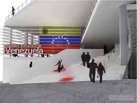 """(低碳)委内瑞拉馆:""""8""""字形建筑讲述多元文化"""