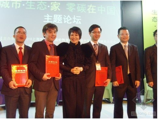 NVC雷士照明参展2010年中国(上海)国际酒店与建筑照明展览会