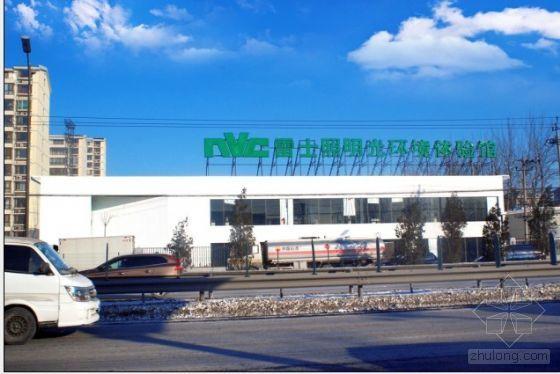 """雷士开设国内首家光环境体验馆 行销""""光环境"""""""