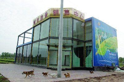 陕西眉县最大经适房小区首期7成分给公职人员