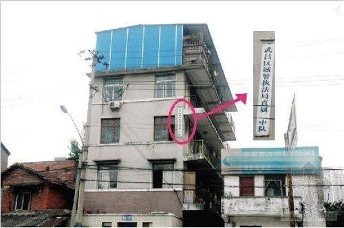 城管办公楼顶搭起一排板房宿舍