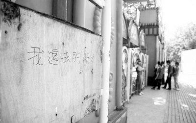 北京最早大型游乐园黯然退场 去向未定