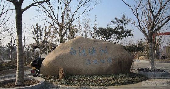 潍坊白浪绿洲湿地公园荣升国家城市湿地公园