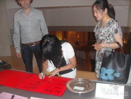 """""""商业空间与展示设计创意研讨会""""在北京举行"""