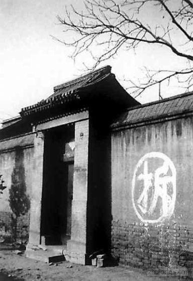 国家文物局长反对提旧城改造 称大拆大建是灾难