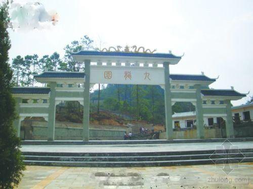 贵州瓮安斥资3500万修建殡仪馆 占地448.5亩