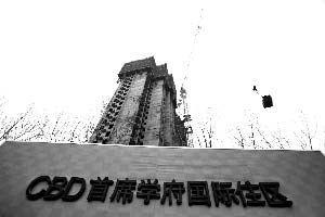 北京通州一高端楼盘降近万元